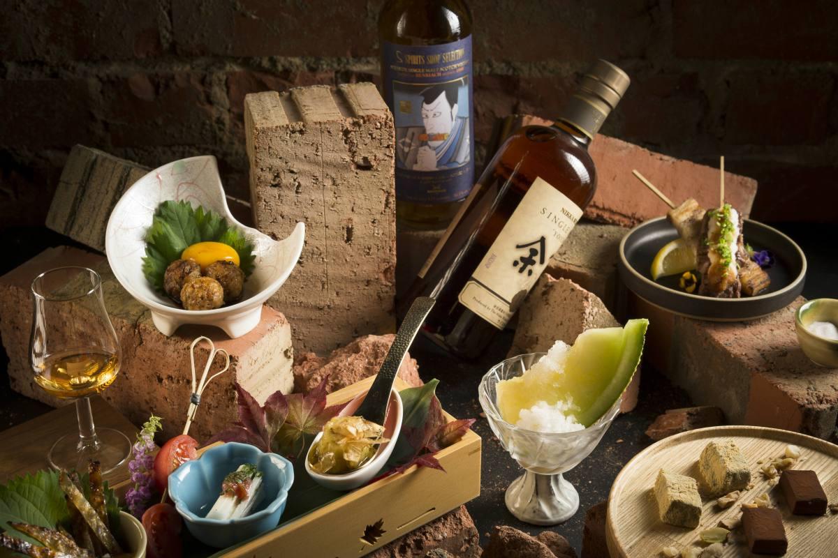 omakase-whisky-pairing-set