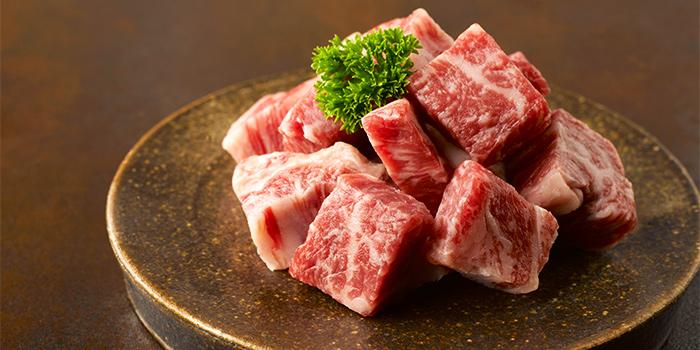 Gyuu+-Beef-Cubes