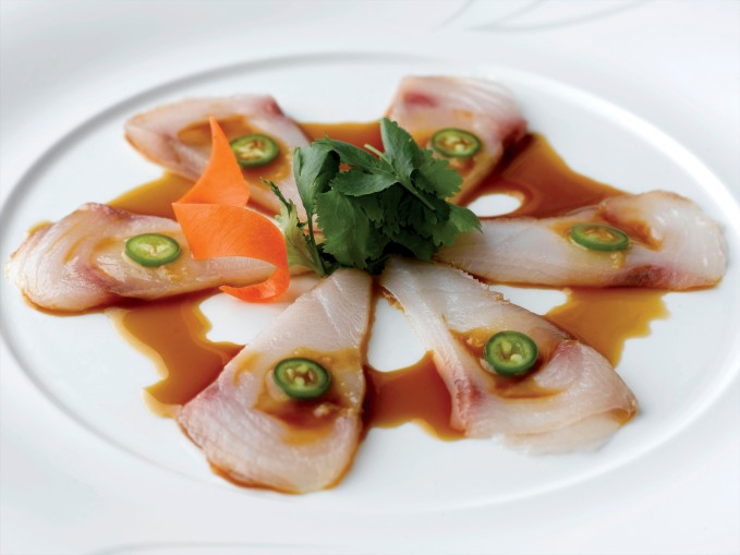 Yellowtail Sashimi with Jalapeño